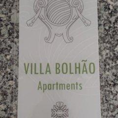 Отель Villa Bolhão Apartamentos Люкс разные типы кроватей фото 13
