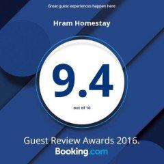 Отель Hram Homestay Сербия, Белград - отзывы, цены и фото номеров - забронировать отель Hram Homestay онлайн детские мероприятия