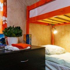 Hostel Five комната для гостей фото 5