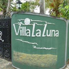 Отель Villa La Luna Шри-Ланка, Берувела - отзывы, цены и фото номеров - забронировать отель Villa La Luna онлайн спортивное сооружение