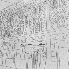 Отель BORROMEO Рим детские мероприятия