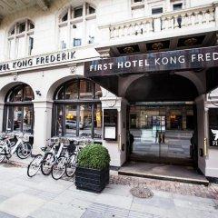 First Hotel Kong Frederik спортивное сооружение