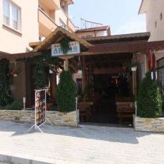 Отель Guest House Lilia Аврен