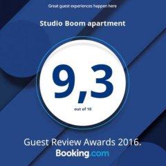 Апартаменты Studio Boom apartment развлечения
