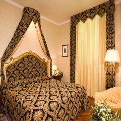 Hotel Vittoria 5* Номер Делюкс с различными типами кроватей фото 2