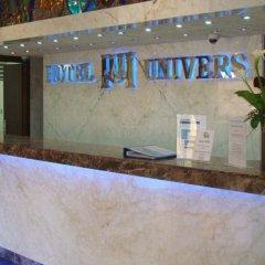 Univers Hotel интерьер отеля