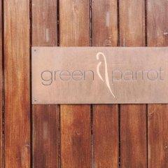 Отель Greenparrot-Villa 5* Вилла с различными типами кроватей фото 49