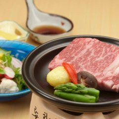 Gifu Grand Hotel питание фото 3