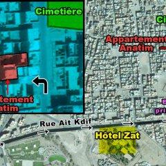 Отель Appartement Anatim Марокко, Уарзазат - отзывы, цены и фото номеров - забронировать отель Appartement Anatim онлайн городской автобус