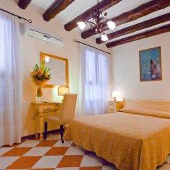 Hotel Henry 2* Стандартный номер с двуспальной кроватью фото 2