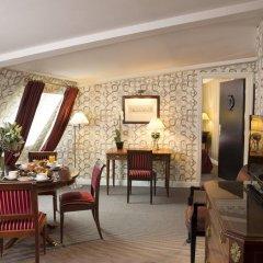 Отель Residence Des Arts 3* Полулюкс фото 11