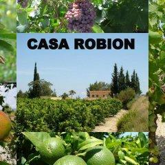 Отель Casa Robion фото 2