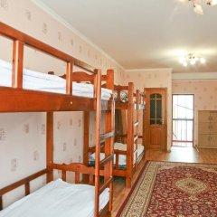 Отель Хостел Тундук Кыргызстан, Бишкек - отзывы, цены и фото номеров - забронировать отель Хостел Тундук онлайн детские мероприятия