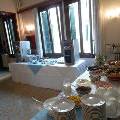 Отель Casa Caburlotto питание фото 2