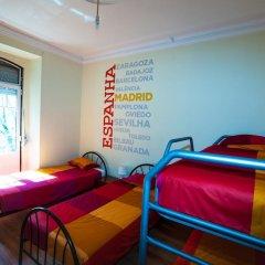 Отель Tagus Home Стандартный номер с различными типами кроватей фото 10