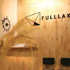 Отель Fulllax Guesthouse сауна