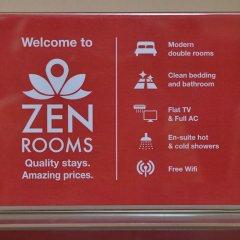 Отель Zen Premium Silom Soi 22 Улучшенный номер фото 3