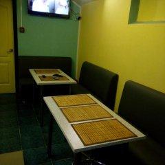 Отель Жилое помещение Kaylas Москва гостиничный бар