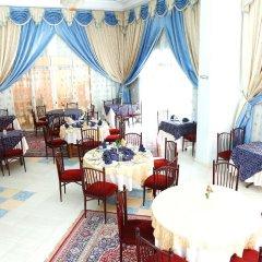 Отель Majorelle Марокко, Марракеш - отзывы, цены и фото номеров - забронировать отель Majorelle онлайн питание фото 3