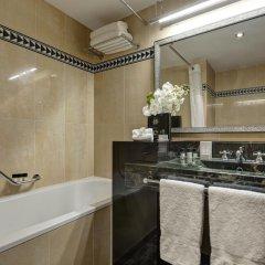 L'Hotel du Collectionneur Arc de Triomphe 5* Улучшенный номер двуспальная кровать фото 4