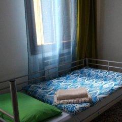 Отель The Academy Кровать в общем номере фото 9