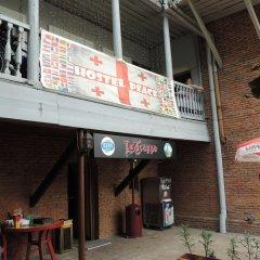 Hostel Peace