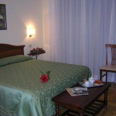 Отель A Roma Le Tue Vacanze Италия, Рим - отзывы, цены и фото номеров - забронировать отель A Roma Le Tue Vacanze онлайн спа