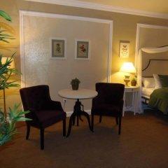 Hotel Amalka 3* Номер Делюкс