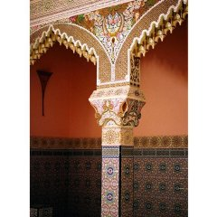 Отель Dar Jameel Марокко, Танжер - отзывы, цены и фото номеров - забронировать отель Dar Jameel онлайн фото 5