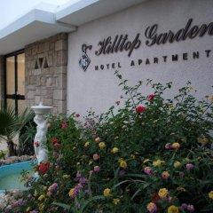 Отель Hilltop Gardens фото 2