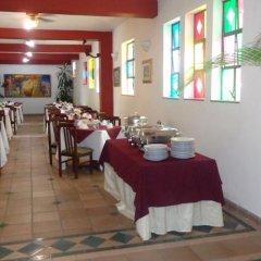Отель Casona la Merced Колумбия, Кали - отзывы, цены и фото номеров - забронировать отель Casona la Merced онлайн питание фото 3