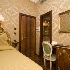 Hotel Turner 4* Стандартный номер с различными типами кроватей фото 3