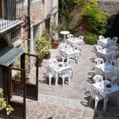 Host Hotel Venice Венеция