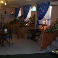 Stary Gorod Mini-Hotel питание