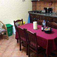 Отель Casas Da Quinta Машику питание