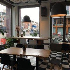 Отель Mosaic City Centre Нидерланды, Амстердам - отзывы, цены и фото номеров - забронировать отель Mosaic City Centre онлайн питание