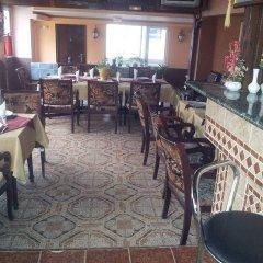 Hotel Teheran гостиничный бар