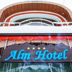 Гостиница Alm гостиничный бар