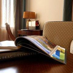 Primoretz Grand Hotel & SPA 4* Полулюкс с различными типами кроватей