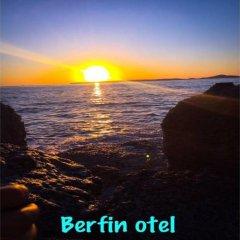 Отель Berfin Otel пляж
