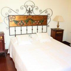 Hotel Rural Convento Nossa Senhora do Carmo комната для гостей