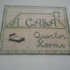 Отель A Casa интерьер отеля