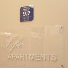 Апартаменты Sofie Apartments ванная фото 2