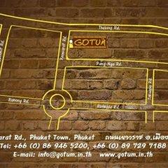 Отель Gotum Hostel & Restaurant Таиланд, Пхукет - отзывы, цены и фото номеров - забронировать отель Gotum Hostel & Restaurant онлайн ванная