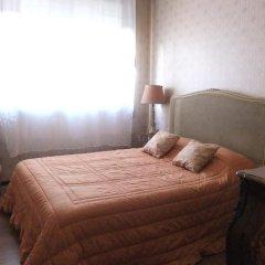 Отель Casa do Sol Стандартный номер с разными типами кроватей фото 5