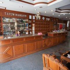 Отель Tatum Mansion интерьер отеля