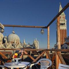 Hotel Ai Reali di Venezia 4* Апартаменты с различными типами кроватей фото 4