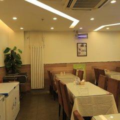 Отель Jinjiang Inn Tianjin Heping Anshandao