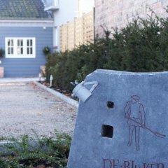 Отель Guest House De Bleker парковка