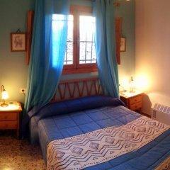 Отель Casa Rural Genoveva II Коттедж с различными типами кроватей
